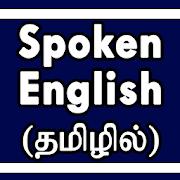 Spoken English through Tamil 1.0