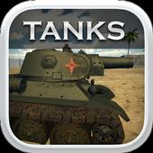 Tank War HD - 3D Group Battle 1.0