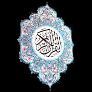 Quranic Teachings 1.0