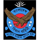 বাংলাদেশ বিমান বাহিনী  BAF 3.0