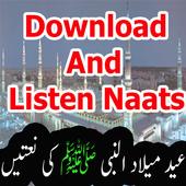 Eid Milad-e-Nabi Naats 1.0