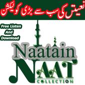Naats Mp3 1.0