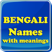Bengali Baby Names & Meaning 1.02