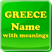Greece Baby Names & Meaning 1.0.0