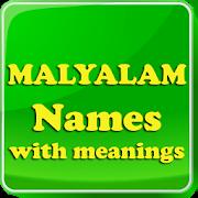 Malayalam Baby names & Meaning 1.01