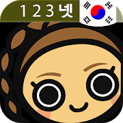 Learn Korean Numbers (Pro) 6.59