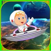 Pilot Flying Saucer 1.1