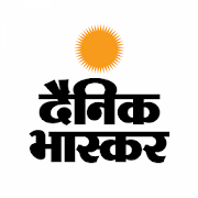 Dainik Bhaskar: Free Hindi News,Local News, Epaper 6.2.1