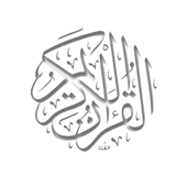 com.al.quran_entertainment