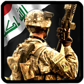 sniper iraq 6.6