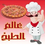 com.alaaibrahim.Cooking icon