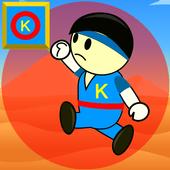 SuperKid vs Z
