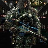 Hong Kong Sniper 3D 1.2