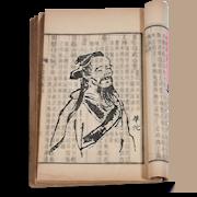 Chinese Medicine Life 1.10