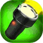 Flash led on phone 2.0