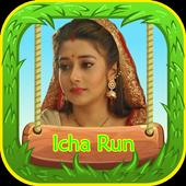Run Icha Uttaran Adventures 1.0.2