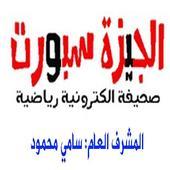 com.algizasport 1.5