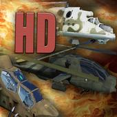 Chopper war - the armor of god 1.0