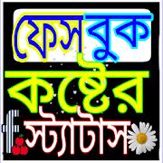 com.alif.koster.status 6.0