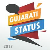 All Gujrati Status 2.0