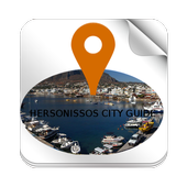 All About Hersonissos Crete 1.13