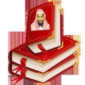 একজন ইসলাম গ্রহণেচ্ছুর করনীয় 1.0