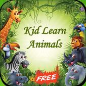 Animals Voice - Animal Kingdom