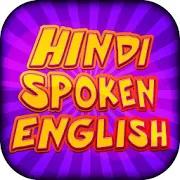 com.allindiaapps.hindi_spoken_course 9.0