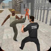 Prison Guard 1