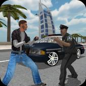 Robber vs Police 1
