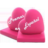 poems in Spanish 1.1