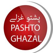 Pashto Ghazal poetry 3.0