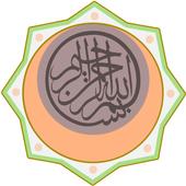 Surah Al-Ma'un Audio 1.0