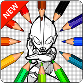 Coloring page of Ultra 1.0.0