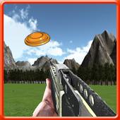 Real Skeet Shooting 3D 1.1