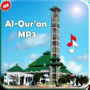ROQIA MP3 TÉLÉCHARGER
