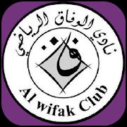 Alwifak Club - Tripoli, LB 1.0