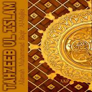 Tahzeebul Islam 2.0