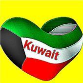 Kuwait All Fines Checker 1.3