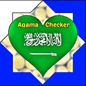 Saudi Iqama Checker Traffic fines 1.0