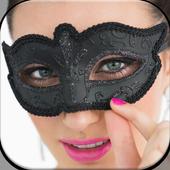 Masquerade camera 4.6.1.2