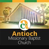 Antioch Missionary Baptist 1.3