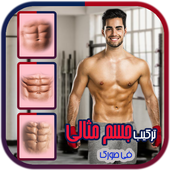 Six Pack Body Editor 10.0