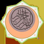 Surah Al-'Alaq Audio 1.0