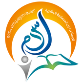 Islamic Seminar