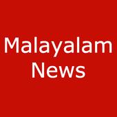 Malayalam News 1.0