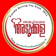 com.ammachiyudeadukkala.pro 10