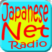Japanese Net Radio 1.00