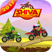 Shiva Bike Cycle Adventure 1.1