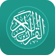 Al Quran Indonesia 2.6.31